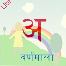 Ipad Apps   Montgomery Hindi School New Jersey